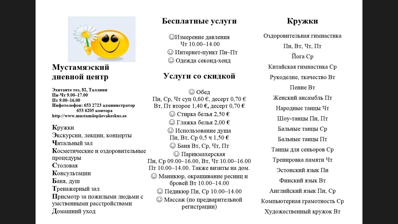 info venek